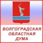 Сайт Волгоградской областной Думы
