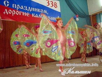 История Камышина  Камышин  Официальный сайт