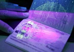 Камышин получить загран паспорт нового образца быстро ускорение