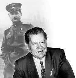 Национальный герой России Алексей Петрович Маресьев