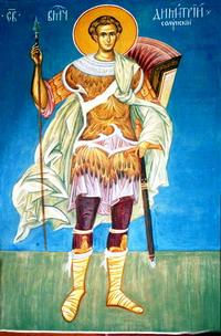 Покровитель города - святой Димитрий Солунский