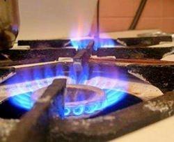 Газ могут отключить за неуплату