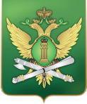 Управление федеральной службы судебных приставов - герб