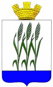 Герб Камышина с 2003 года