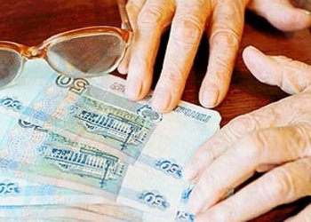 Пенсионер получает пенсию на дому
