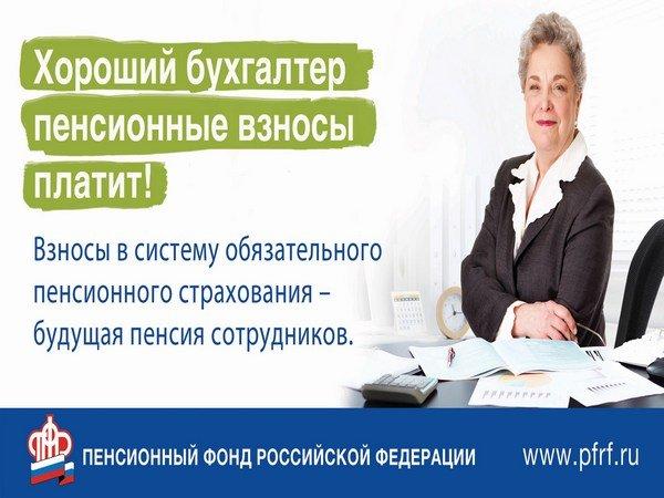 Поздравление с бухгалтеру на пенсии 712
