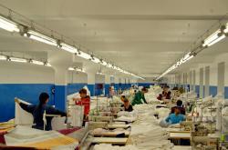 ООО «Камышинский Текстиль»