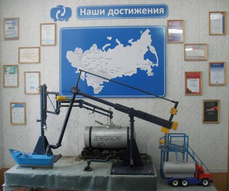 ООО «Камышинский опытный завод»