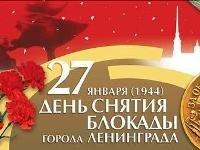 27 ������ � ���� �������� �����