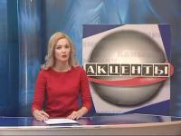 Средства массовой информации Камышина