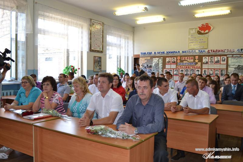 зинченко станислав васильевич камышин биография