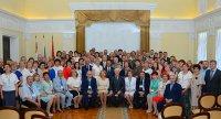 Общее собрание (XV Конференция) членов Союза муниципальных контрольно-счётных органов России
