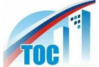 Подведены итоги конкурса на право получения субсидий организациями ТОС