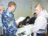 В ГКУ Центр занятости населения г. Камышина состоялась ярмарка вакансий