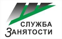 Вниманию безработных граждан, желающих пройти профессиональную подготовку!
