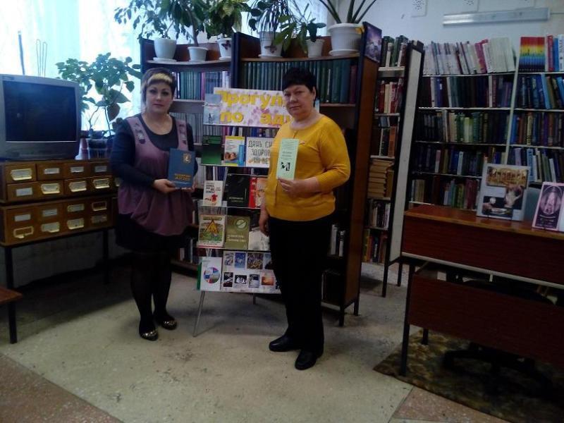 Профилактика алкоголизма в библиотека облостная наркологическая больница в иркутске лечение алкоголизма