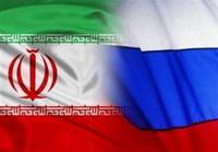 Российско-Иранский бизнес форум