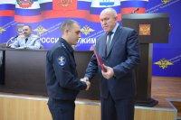 Глава города поздравил камышинских полицейских с профессиональным праздником