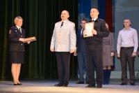 Праздничный концерт, посвященный Дню сотрудника органов внутренних дел Российской Федерации