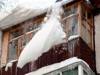 Управление по делам ГОЧС и  МП предупреждает о мерах безопасности при сходе снега и падении сосулек с крыш зданий