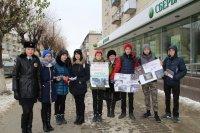 В Камышине прошла акция памяти жертв ДТП