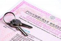 Комитет ЖКХ и КС Администрации городского округа – город Камышин информирует, что бесплатная приватизация жилья окончательно завершится 1 марта 2017 года