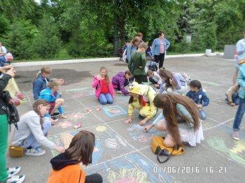 Мероприятие ко Дню защиты детей 1 июня