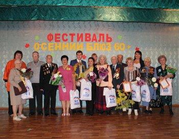 ГКУ СО Камышинский центр социального обслуживания населения