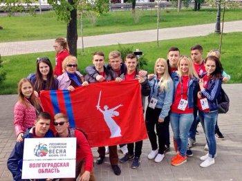 Делегация Волгоградской области в Казани на Всероссийском фестивале