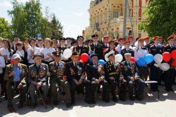 Открытие патриотического центра им. А.П.Маресьева 20 мая 2016г.