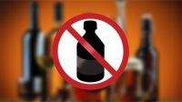 Информация для юридических лиц и индивидуальных предпринимателей о продлении ограничения розничной торговли спиртосодержащей непищевой продукции
