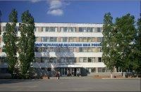 Волгоградская академии МВД России