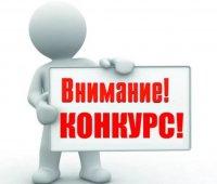 Вниманию юридических лиц и индивидуальных предпринимателей!