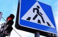 """Профилактическое мероприятие """"Внимание – пешеходный переход!"""""""