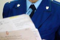 Прокуратурой пресечены нарушения прав безработных граждан на своевременное начисление материальной поддержки