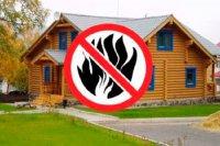 Как защитить частные жилые дома от пожара?