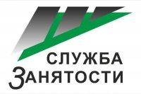 Центр занятости населения г. Камышина информирует