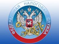 Установлен особый режим работы операционного зала инспекции  на 28-29 апреля 2017 года