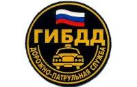 Результаты мероприятий, проведенных отделом ГИБДД МО МВД РФ «Камышинский»