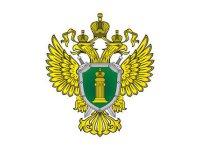 Волгоградская межрайонная природоохранная прокуратура