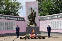 В День памяти и скорби в Камышине прошли памятные мероприятия