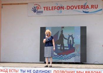 В Камышине прошла акция «Капитан Доверие»