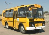 Профилактическое мероприятие «Дети в автобусе»