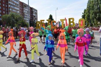 «В мире детства – радость и смех. X Арбузный фестиваль для всех!»