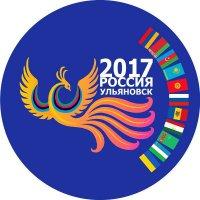Первый фестиваль национальных видов спорта и игр государств – участников Содружества независимых государств