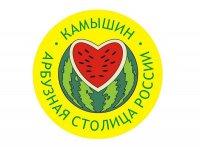 Приглашаем всех 26 и 27 августа на X Камышинский арбузный фестиваль!