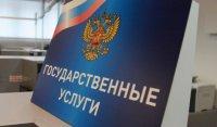 Регистрационно-экзаменационный отдел МВД России «Камышинский» информирует