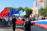 В Камышине состоялась акция «Во флаге – слава страны»
