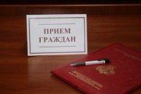 Прием граждан сотрудниками Камышинской городской прокуратуры