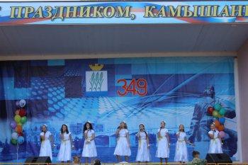 Камышину  исполнилось 349 лет!
